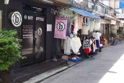 Bar bangkok bj Eden Club