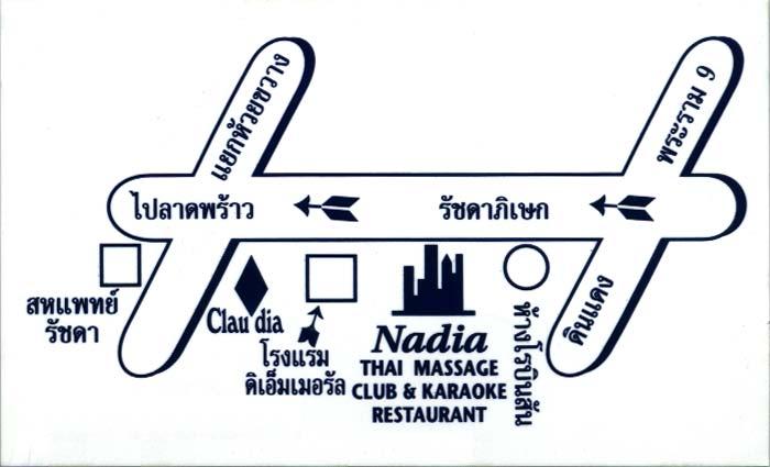 mai thai massage nadias menukort